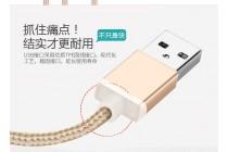 Фирменное оригинальное зарядное устройство от сети для телефона ASUS ZenFone 3 Laser ZC551KL + гарантия