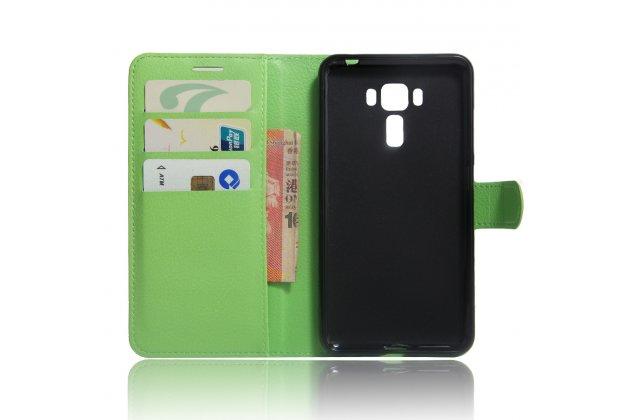Фирменный чехол-книжка  из качественной импортной кожи с застёжкой и мультиподставкой для ASUS ZenFone 3 Laser ZC551KL 5.5 зеленый