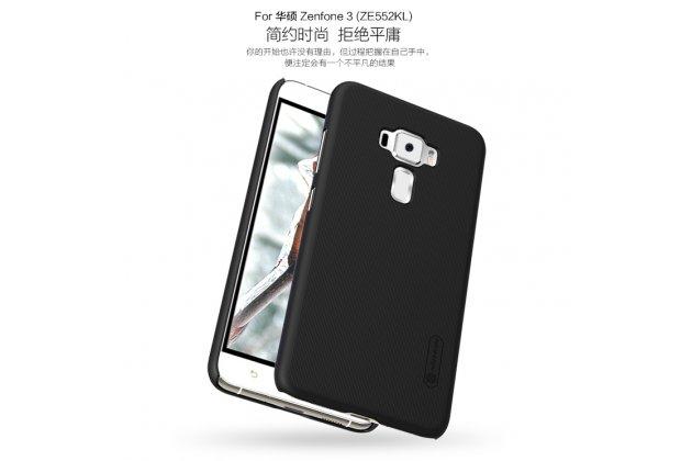 """Фирменная задняя панель-крышка-накладка из тончайшего и прочного пластика для ASUS Zenfone 3 ZE552KL 5.5"""" черная"""