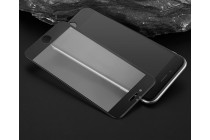 Фирменное 3D защитное изогнутое стекло с закругленными изогнутыми краями которое полностью закрывает экран / дисплей по краям с олеофобным покрытием для ASUS ZenFone 3 Max ZC520TL 5.2 (X008D Z01B)