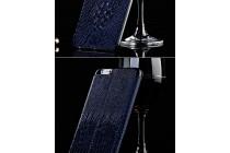 Фирменный роскошный эксклюзивный чехол с объёмным 3D изображением кожи крокодила синего цвета для ASUS ZenFone 3 Max ZC520TL 5.2 (X008D Z01B) . Только в нашем магазине. Количество ограничено