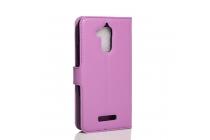 Фирменный чехол-книжка  из качественной импортной кожи с застёжкой и мультиподставкой для Асус Зенфон 3 Макс ЗЦ520ТЛ 5.2 фиолетовый