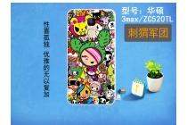 """Фирменная необычная из мягкого и тонкого силикона задняя панель-чехол-накладка для ASUS ZenFone 3 Max ZC520TL 5.2 """"тематика Карамельный взрыв"""""""