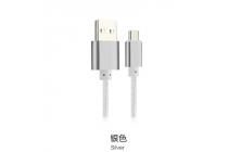 Фирменный оригинальный USB дата-кабель для телефона ASUS ZenFone 3 Ultra ZU680KL 6.8 + гарантия