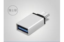 Фирменный оригинальный USB-переходник / OTG-кабель для телефона ASUS ZenFone 3 Ultra ZU680KL 6.8 + гарантия