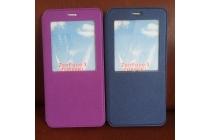 Фирменный оригинальный чехол-книжка для ASUS ZenFone 3 Ultra ZU680KL 6.8 фиолетовый с окошком для входящих вызовов водоотталкивающий