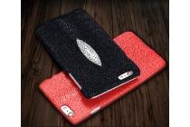 Фирменная роскошная эксклюзивная накладка  из натуральной рыбьей кожи СКАТА (с жемчужным блеском) красная для ASUS Zenfone 3 ZE552KL 5.5 (Z012DA / Z012DE). Только в нашем магазине. Количество ограничено