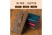 Фирменный роскошный эксклюзивный чехол с объёмным 3D изображением кожи крокодила коричневый для ASUS ZenFone 3 / Zenfone 3 Neo ZE520KL 5.2 (Z017DA) . Только в нашем магазине. Количество ограничено