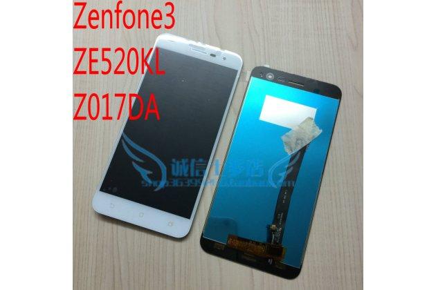 Фирменный LCD-ЖК-сенсорный дисплей-экран-стекло с тачскрином на телефон ASUS ZenFone 3 / Zenfone 3 Neo ZE520KL 5.2 (Z017DA) черный + гарантия