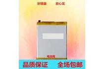 Фирменная аккумуляторная батарея 2650mAh z017da на телефон  ASUS ZenFone 3 / Zenfone 3 Neo ZE520KL 5.2 (Z017DA)  + инструменты для вскрытия + гарантия