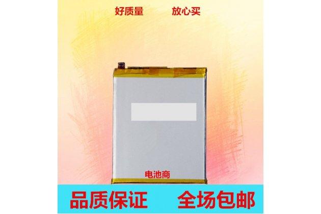 Фирменная аккумуляторная батарея C11P1601 2650mAh z017da на телефон  ASUS ZenFone 3 / Zenfone 3 Neo ZE520KL 5.2 (Z017DA)  + инструменты для вскрытия + гарантия