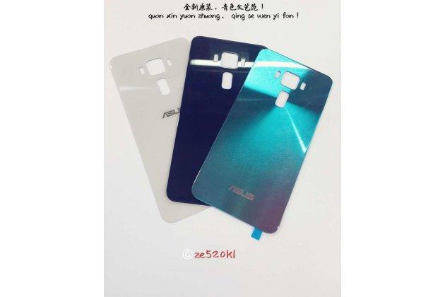 Родная оригинальная задняя крышка-панель которая шла в комплекте для ASUS ZenFone 3 / Zenfone 3 Neo ZE520KL 5.2 (Z017DA) черная