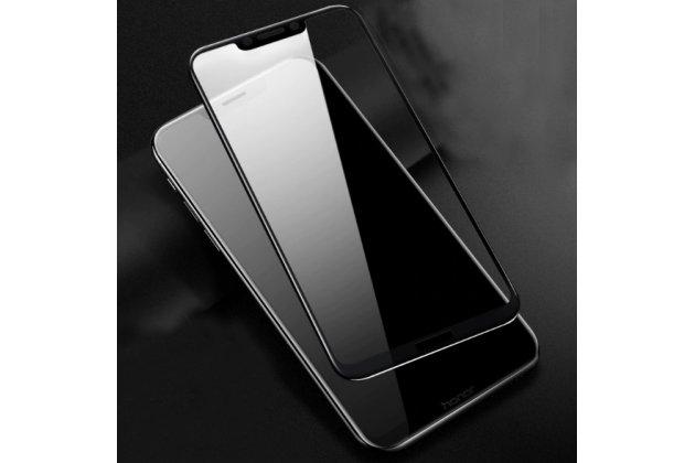 Фирменное 3D защитное изогнутое стекло с закругленными изогнутыми краями которое полностью закрывает экран / дисплей по краям с олеофобным покрытием для Huawei Nova 3/ Nova 3i черное