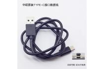 Фирменное оригинальное зарядное устройство от сети для телефона ASUS ZenFone 3 / Zenfone 3 Neo ZE520KL 5.2 + гарантия