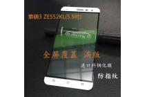 Фирменное 3D защитное изогнутое стекло с закругленными изогнутыми краями которое полностью закрывает экран / дисплей по краям с олеофобным покрытием для ASUS ZenFone 3 / Zenfone 3 Neo ZE520KL 5.2 белое