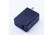 Фирменное оригинальное зарядное устройство от сети для телефона ASUS Zenfone 3 ZE552KL 5.5 / ZenFone 3 Deluxe ZS550KL 5.5 + гарантия