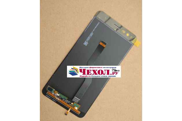 Фирменный LCD-ЖК-сенсорный дисплей-экран-стекло с тачскрином на телефон Asus ZenFone 3 Zoom ZE553KL 5.5 (Z01HDA) черный + гарантия