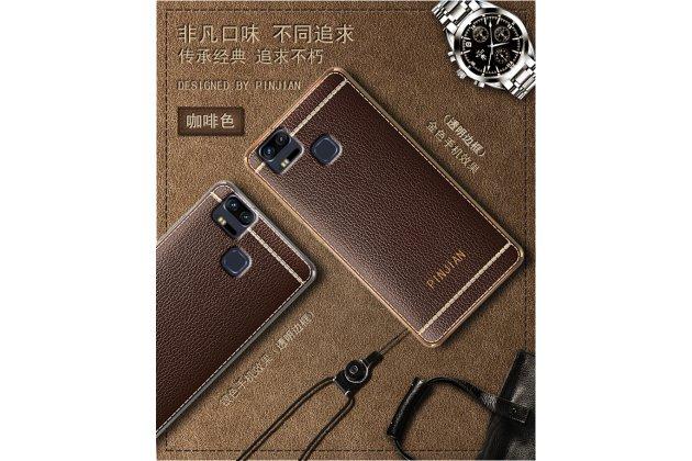 Фирменная премиальная элитная крышка-накладка на Asus ZenFone 3 Zoom ZE553KL 5.5 (Z01HDA) коричневая из качественного силикона с дизайном под кожу