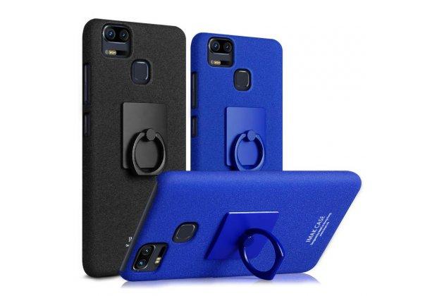 Задняя панель-крышка из прочного пластика с матовым противоскользящим покрытием для Asus ZenFone 3 Zoom ZE553KL 5.5 (Z01HDA) с подставкой в синем цвете
