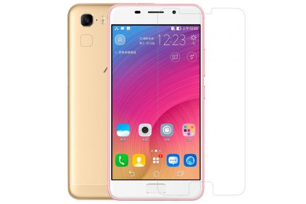 Фирменная оригинальная защитная пленка для телефона Asus Zenfone 3S Max ZC521TL 5.2 глянцевая