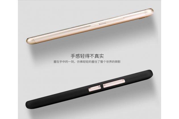 Фирменная задняя панель-крышка-накладка из тончайшего и прочного пластика для Asus Zenfone 3S Max ZC521TL 5.2 золотая