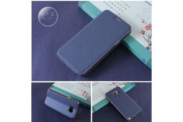 Фирменный чехол-футляр-книжка для Asus Zenfone 3S Max ZC521TL 5.2 синий кожаный