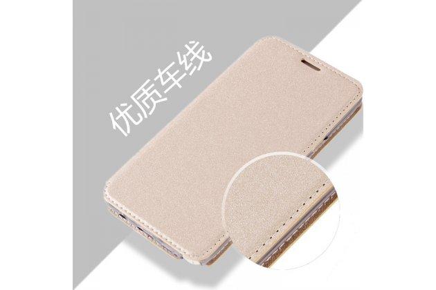 Фирменный чехол-футляр-книжка для Asus Zenfone 3S Max ZC521TL 5.2 золотой кожаный