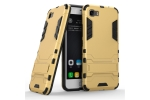 Противоударный усиленный ударопрочный фирменный чехол-бампер-пенал для Asus Zenfone 3S Max ZC521TL 5.2 золотой