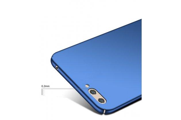"""Фирменная задняя панель-крышка-накладка из тончайшего и прочного пластика для ASUS ZenFone 4 Max ZC520KL (A006/4A032RU) 5.2"""" / Android 7.0 синяя"""
