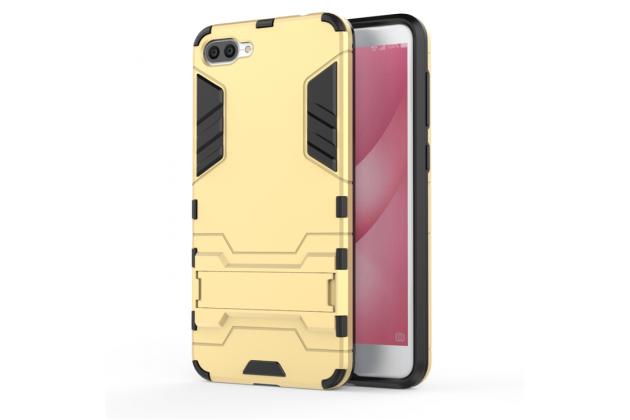 """Задняя панель-крышка из прочного пластика с матовым противоскользящим покрытием для ASUS ZenFone 4 Max ZC520KL (A006/4A032RU) 5.2"""" / Android 7.0 с подставкой в золотом цвете"""