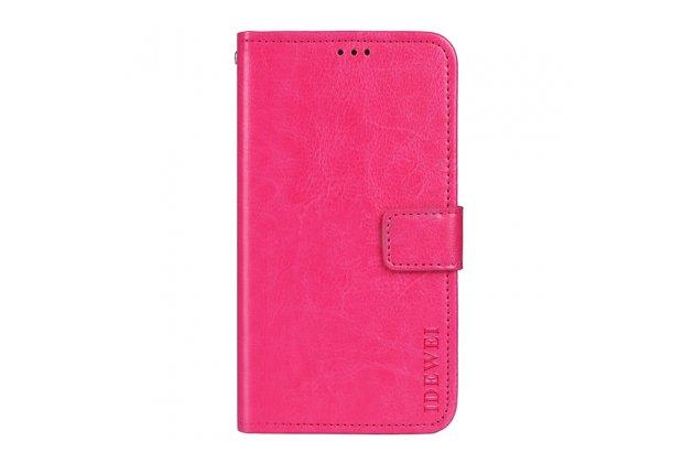 """Фирменный чехол-книжка из качественной импортной кожи с подставкой застёжкой и визитницей для ASUS ZenFone 4 Max ZC520KL (A006/4A032RU) 5.2"""" / Android 7.0 розовый"""