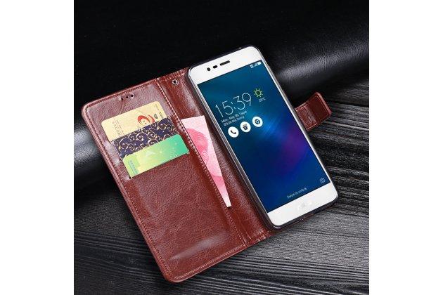 """Фирменный чехол-книжка из качественной импортной кожи с подставкой застёжкой и визитницей для ASUS ZenFone 4 Max ZC520KL (A006/4A032RU) 5.2"""" / Android 7.0 голубой"""