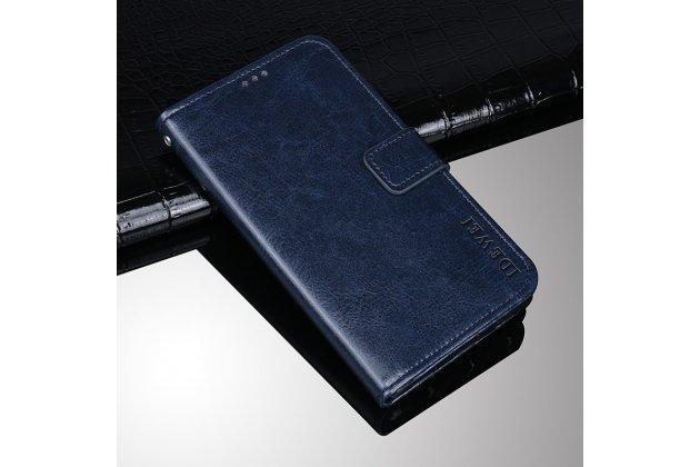"""Фирменный чехол-книжка из качественной импортной кожи с подставкой застёжкой и визитницей для ASUS ZenFone 4 Max ZC520KL (A006/4A032RU) 5.2"""" / Android 7.0 синий"""