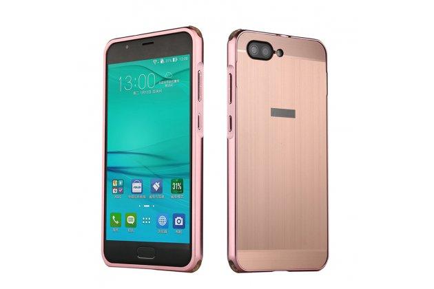 """Фирменная металлическая задняя панель-крышка-накладка из тончайшего облегченного авиационного алюминия для ASUS ZenFone 4 Max ZC520KL (A006/4A032RU) 5.2"""" / Android 7.0 розовое золото"""