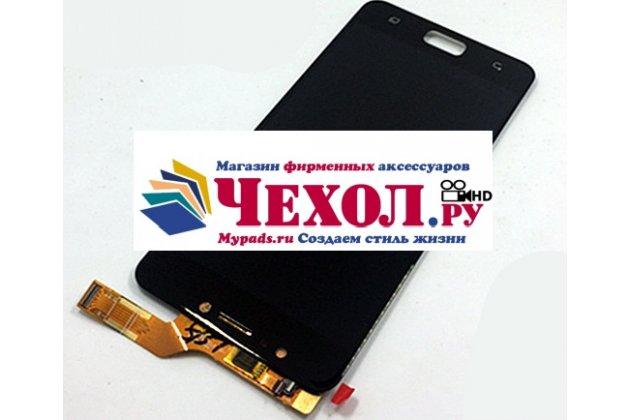 """Фирменный LCD-ЖК-сенсорный дисплей-экран-стекло с тачскрином на телефон ASUS ZenFone 4 Max ZC520KL (A006/4A032RU) 5.2"""" / Android 7.0 черный + гарантия"""