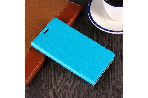 """Фирменный чехол-книжка из качественной импортной кожи с мульти-подставкой и визитницей для ASUS ZenFone 4 Max ZC520KL (A006/4A032RU) 5.2"""" / Android 7.0 голубой"""