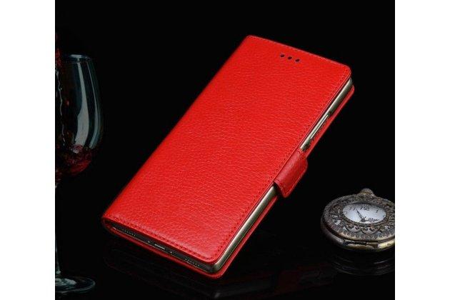 """Фирменный чехол-книжка из качественной импортной кожи с подставкой застёжкой и визитницей для ASUS ZenFone 4 Max ZC520KL (A006/4A032RU) 5.2"""" / Android 7.0 красный"""