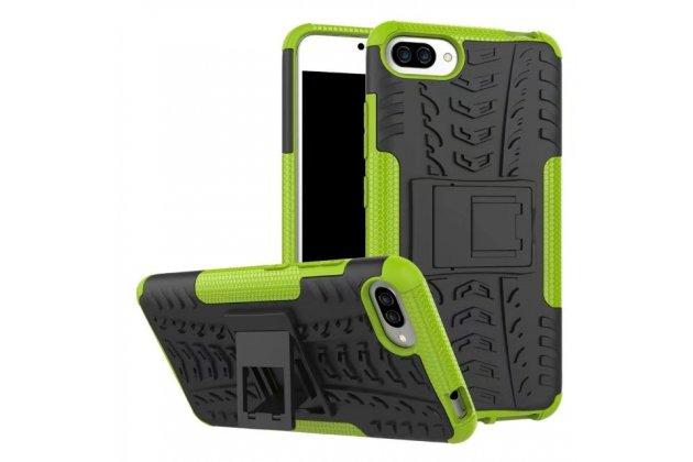 Противоударный усиленный ударопрочный фирменный чехол-бампер-пенал для Asus Zenfone 4 Max ZC554KL 5.5 зеленый