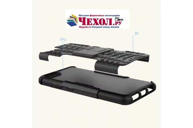 Противоударный усиленный ударопрочный фирменный чехол-бампер-пенал для Asus Zenfone 4 Max ZC554KL 5.5 белый