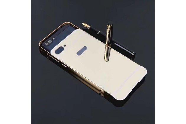 Фирменная металлическая задняя панель-крышка-накладка из тончайшего облегченного авиационного алюминия для Asus Zenfone 4 Max ZC554KL 5.5 розовое золото