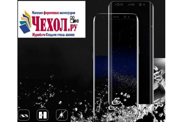 Фирменная оригинальная 3D защитная пленка с закругленными краями которое полностью закрывает экран для телефона Asus Zenfone 4 Max ZC554KL 5.5 глянцевая