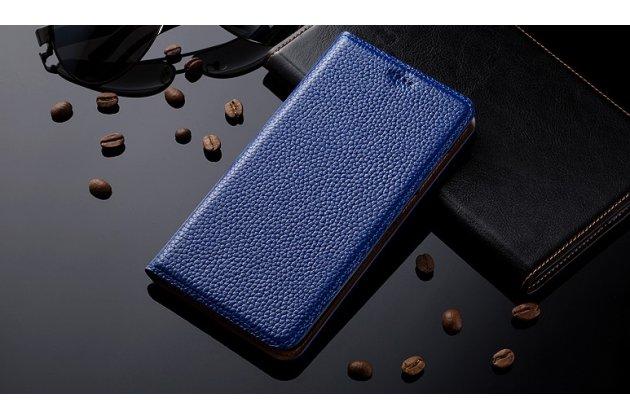 Фирменный элитный чехол-книжка из качественной импортной кожи с мульти-подставкой и визитницей для Asus Zenfone 4 Max ZC554KL 5.5  синий
