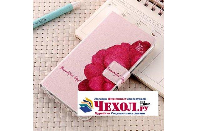 Фирменный уникальный необычный чехол-подставка для Asus Zenfone 4 Max ZC554KL 5.5  тематика Алый Цветок