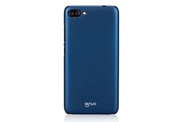 Задняя панель-крышка из прочного пластика с матовым противоскользящим покрытием для Asus Zenfone 4 Max ZC554KL 5.5  в синем цвете
