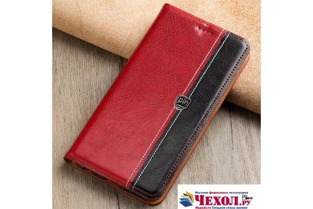 Фирменный премиальный элитный чехол-книжка из качественной импортной кожи с мульти-подставкой и визитницей для ASUS ZenFone 4 Pro ZS551KL  красно-черный