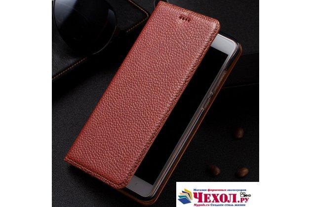 Фирменный премиальный элитный чехол-книжка из качественной импортной кожи с мульти-подставкой и визитницей для ASUS ZenFone 4 Pro ZS551KL коричневый