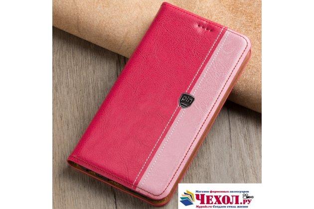 Фирменный премиальный элитный чехол-книжка из качественной импортной кожи с мульти-подставкой и визитницей для ASUS ZenFone 4 Pro ZS551KL розовый