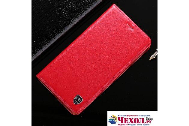 Фирменный премиальный чехол бизнес класса для ASUS ZenFone 4 Pro ZS551KL с визитницей из качественной импортной кожи красный