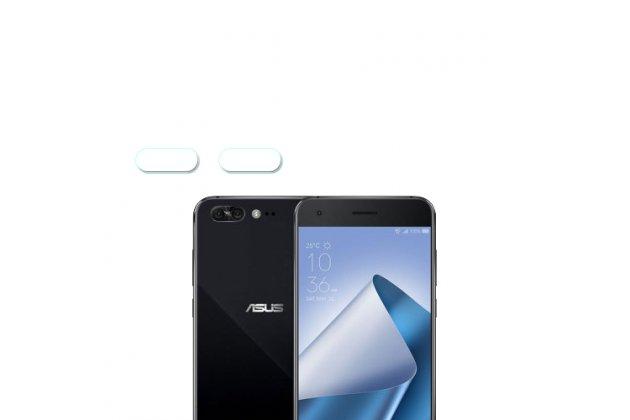 Защитное стекло для объектива камеры телефона для ASUS ZenFone 4 Pro ZS551KL