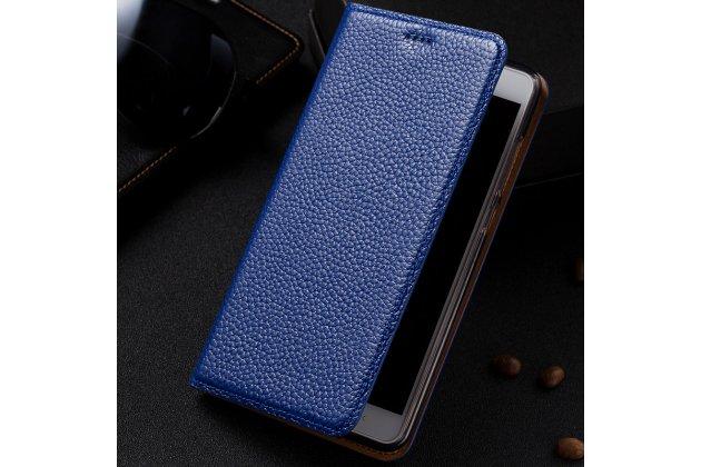 Фирменный премиальный элитный чехол-книжка из качественной импортной кожи с мульти-подставкой и визитницей для ASUS ZenFone 4 Pro ZS551KL  синий